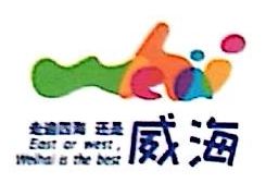 威海交运国际旅行社有限公司 最新采购和商业信息