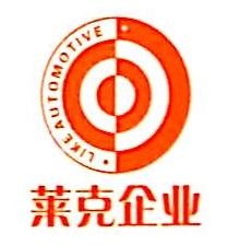四川车众文化投资有限公司 最新采购和商业信息