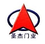 徐州圣杰科技有限公司 最新采购和商业信息