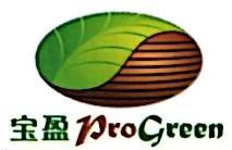 上海宝盈绿建科技有限公司 最新采购和商业信息
