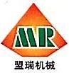 宁波市鄞州盟瑞机械有限公司 最新采购和商业信息