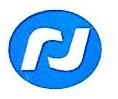 南通建工集团股份有限公司深圳分公司 最新采购和商业信息
