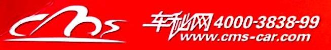 肇庆高新区车秘信息科技有限公司 最新采购和商业信息