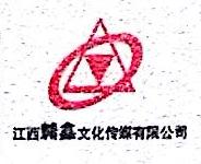 江西省赣鑫文化传媒有限公司 最新采购和商业信息