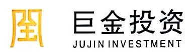 上海巨金股权投资基金管理有限公司
