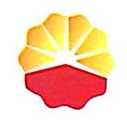 中国石油天然气股份有限公司湖南销售衡阳分公司 最新采购和商业信息