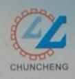 乐清市春城通信设备有限公司 最新采购和商业信息
