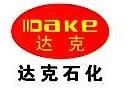 五菱(上海)润滑油有限公司 最新采购和商业信息