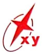 江阴市星宇塑胶有限公司 最新采购和商业信息