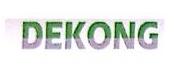 无锡德控科技有限公司 最新采购和商业信息