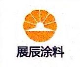 武汉柒师傅化工有限公司 最新采购和商业信息