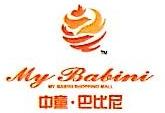 中童商业管理(上海)有限公司