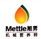 广州机械营养师润滑油有限公司 最新采购和商业信息
