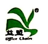 广西益盟家具有限公司 最新采购和商业信息