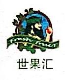上海兴果电子商务有限公司 最新采购和商业信息