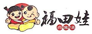 河南福田娃实业有限公司 最新采购和商业信息