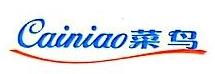佛山市菜鸟电器有限公司 最新采购和商业信息