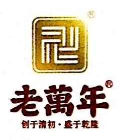 苏州老万年金银有限公司
