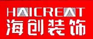 深圳市海创装饰设计工程有限公司 最新采购和商业信息