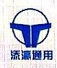 沈阳添瀛通用设备有限公司 最新采购和商业信息