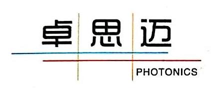 深圳卓思迈光电科技有限公司 最新采购和商业信息
