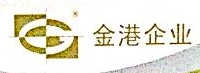 北京奥迪金港汽车公园有限公司 最新采购和商业信息