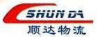 云南顺达物流有限公司 最新采购和商业信息