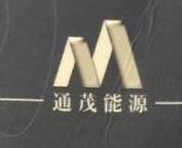 南乐县宏森化工有限公司