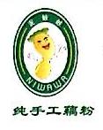 绍兴县陶里田藕专业合作社 最新采购和商业信息