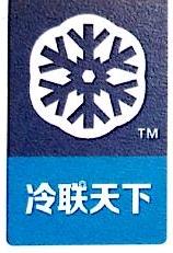 上海冷联天下国际物流有限公司