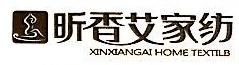 福州艾创鑫贸易有限公司 最新采购和商业信息