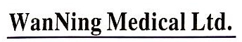 马鞍山市皖宁医疗器材有限公司 最新采购和商业信息