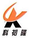 湖南科裕隆种业有限公司 最新采购和商业信息