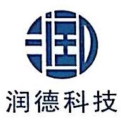 深圳市润德博创科技有限公司 最新采购和商业信息