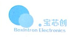 深圳市宝芯创电子有限公司 最新采购和商业信息
