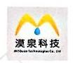 东莞漠泉新材料科技有限公司 最新采购和商业信息