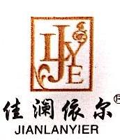 杭州蓝瑟服饰有限公司 最新采购和商业信息