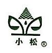 喀什鑫成商贸有限公司 最新采购和商业信息