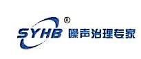 四川三元环境治理股份有限公司 最新采购和商业信息