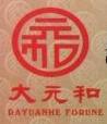 广西大元和投资管理有限公司 最新采购和商业信息