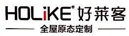 广州好莱客创意家居股份有限公司上海宝山分公司 最新采购和商业信息