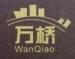 东莞先进钢模有限公司 最新采购和商业信息