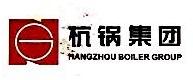 杭州杭锅设备成套工程有限公司 最新采购和商业信息