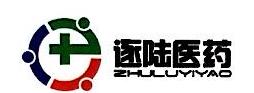 南京逐陆医药科技有限公司 最新采购和商业信息