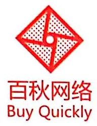 上海百秋网络科技有限公司 最新采购和商业信息