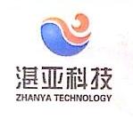 杭州湛亚科技有限公司
