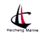 泰兴市海诚船舶设备有限公司 最新采购和商业信息