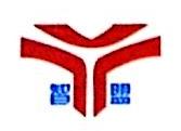 东莞市智盟百货贸易有限公司 最新采购和商业信息