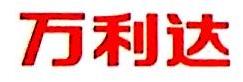 漳州万利达生活电器有限公司 最新采购和商业信息