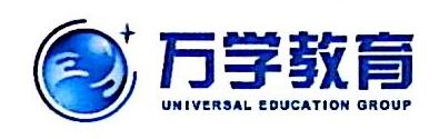 北京万学教育科技有限公司 最新采购和商业信息
